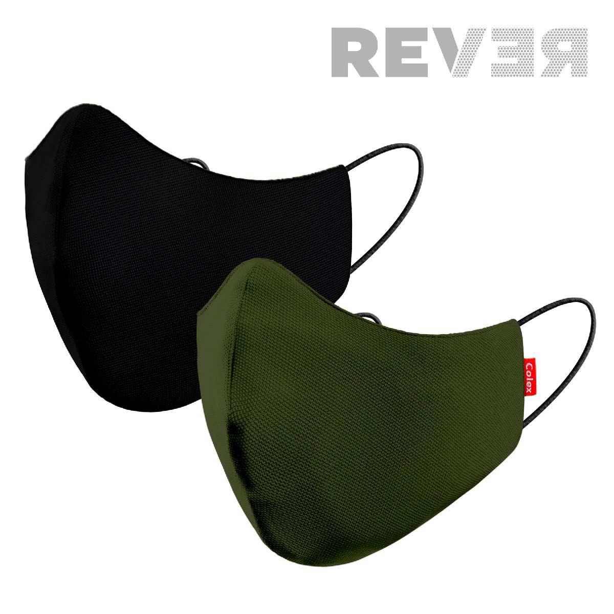 Mascareta Rever Color negre i verd militar